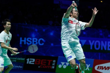 Indonesia Open Super 1000 - macau303